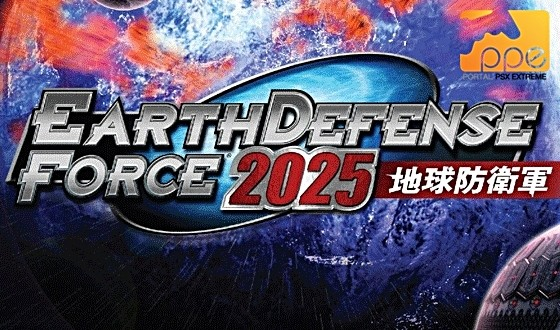 Recenzja gry: Earth Defense Force 2025