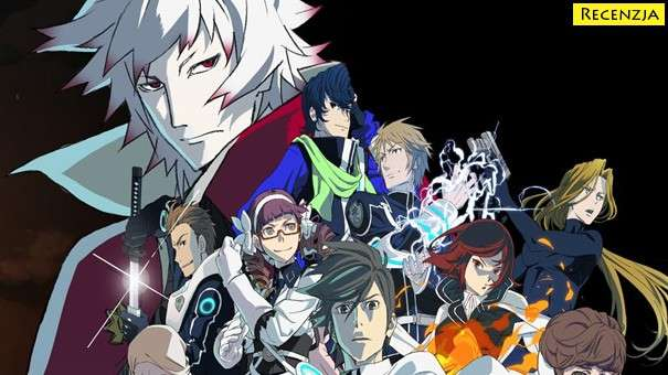 Recenzja: Lost Dimension (PS3)