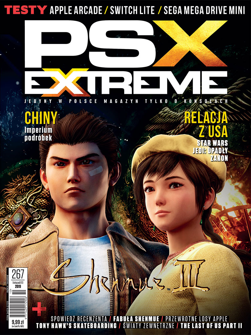 PSX Extreme 267 Shenmue III