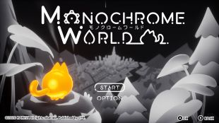Monochrome World