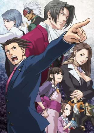Phoenix Wright: Ace Attorney Trilogy (remaster HD)