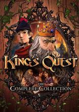 Recenzja gry: King's Quest Chapter 1: A Knight To Remember