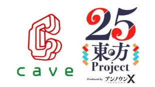 Cave x Touhou Project