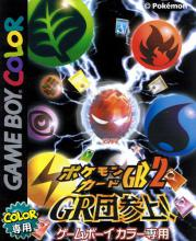 Pokemon Card GB2: Great Rocket-Dan Sanjo!