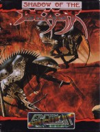 Shadow of the Beast (1989)