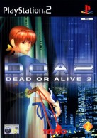 Dead or Alive 2: Hardcore