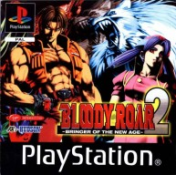 Bloody Roar 2: Bringer ot the New Age
