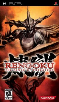 Rengoku: The Tower of Purgatory