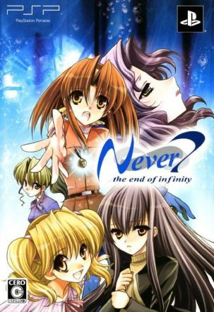 Never 7: The End of Infinity