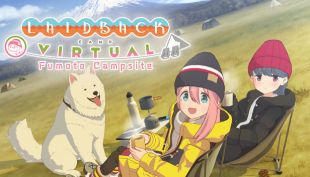 Laid-Back Camp -Virtual- Fumoto Campsite