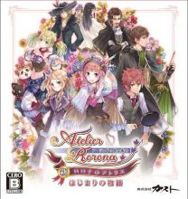 Recenzja: Atelier Rorona Plus: The Alchemist of Arland (PS3)