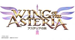 Wing of the Asteria