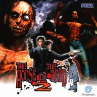 The House of the Dead 2