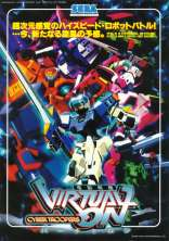 Cyber Troopers Virtual On (remaster)