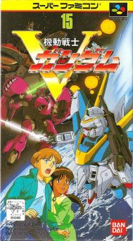 Mobile Suit V-Gundam