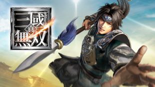 Dynasty Warriors (Mobile)