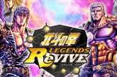 Fist of the North Star: Legends ReVIVE
