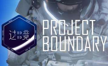 Project Boundary
