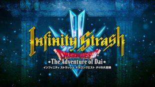 Infinity Strash – Dragon Quest: The Adventure of Dai