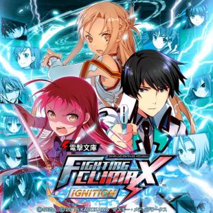 Dengeki Bunko: Fighting Climax Ignition