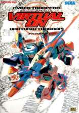 Cyber Troopers Virtual On: Oratorio Tangram (remaster)