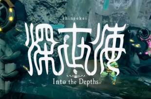 Shinsekai: Into the Depths