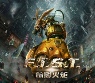 F.I.S.T.: Forged in Shadow Torch