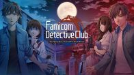 Famicom Detective Club: The Girl Who Stands Behind