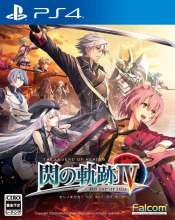 The Legend of Heroes: Trails of Cold Steel IV - The End of Saga