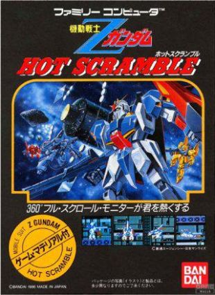 Mobile Suit Z Gundam: Hot Scramble
