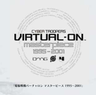 Cyber Troopers Virtual-On Masterpiece 1995-2001