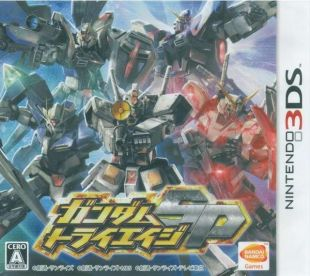 Mobile Suit Gundam: Try Age SP