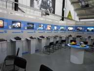 The Centre for Computing History