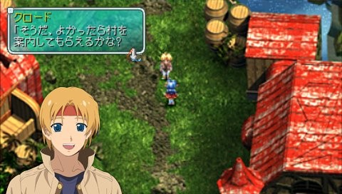 Star Ocean: The Second Story #1