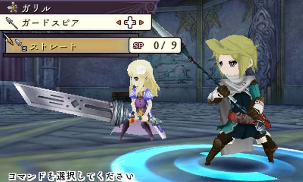 The Alliance Alive #2