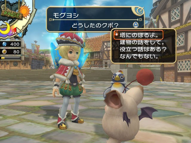 Final Fantasy Crystal Chronicles: My Life as a King #18