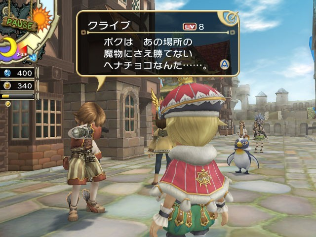 Final Fantasy Crystal Chronicles: My Life as a King #7