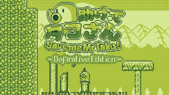 Save me Mr. Tako: Definitive Edition