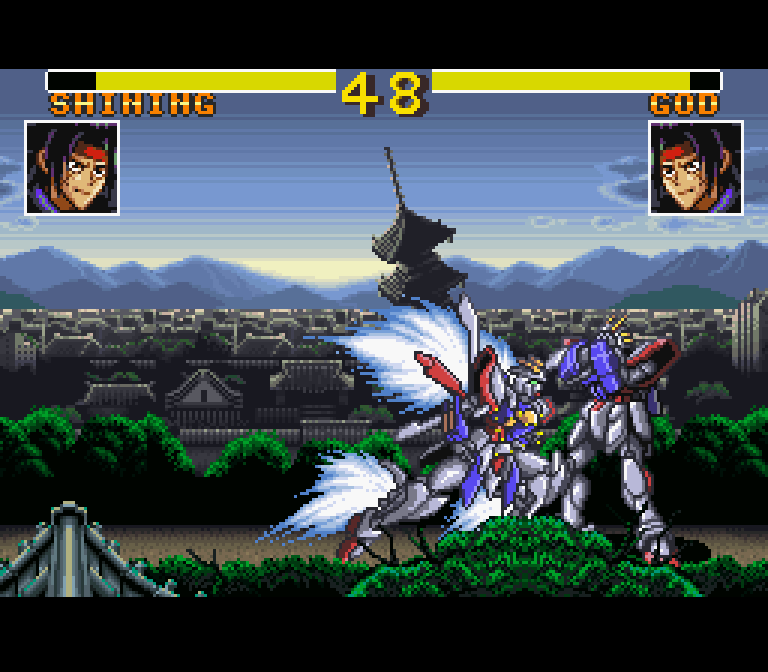 Mobile Fighter G Gundam #2