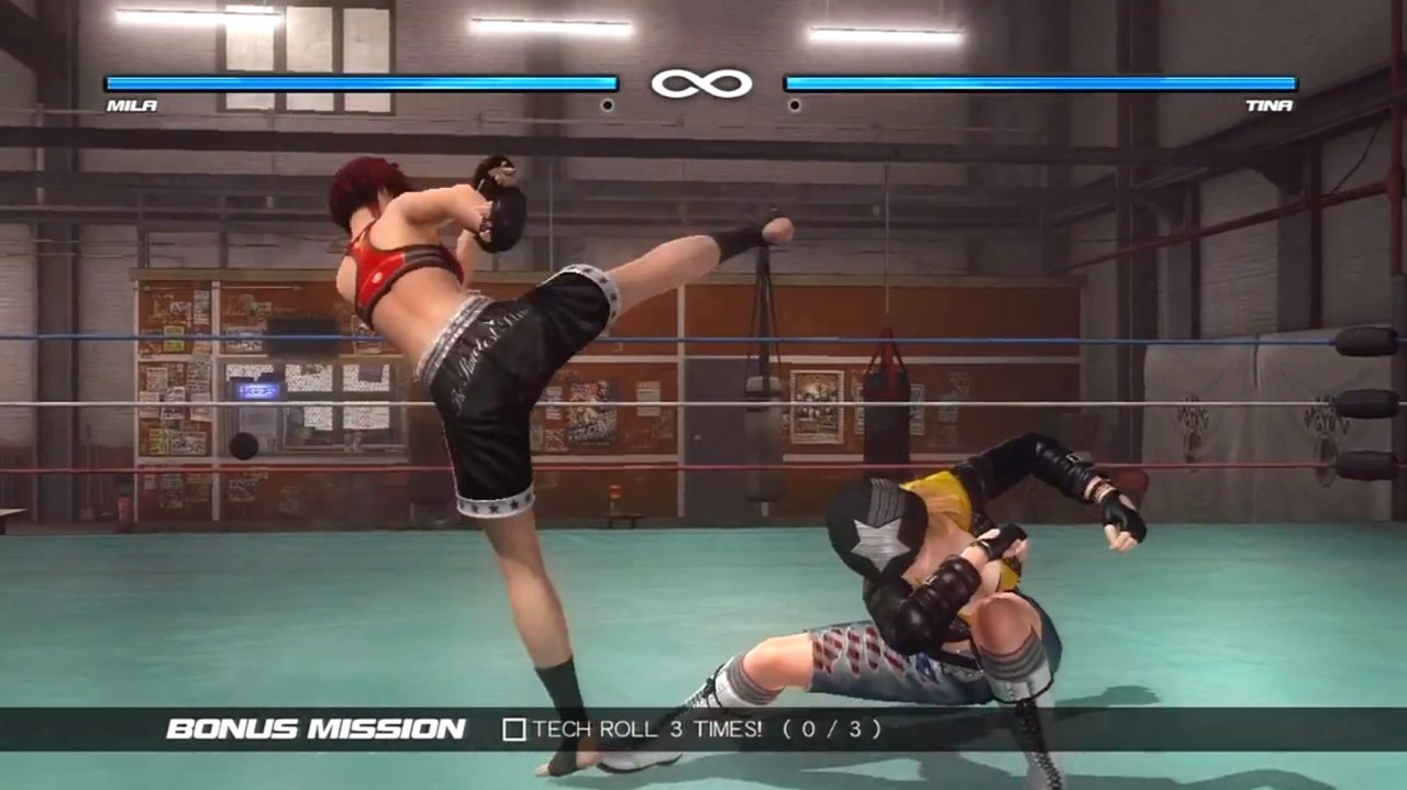Dead or Alive 5 #80