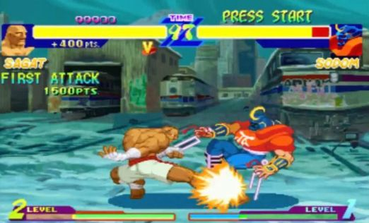 Street Fighter Alpha: Warriors' Dreams