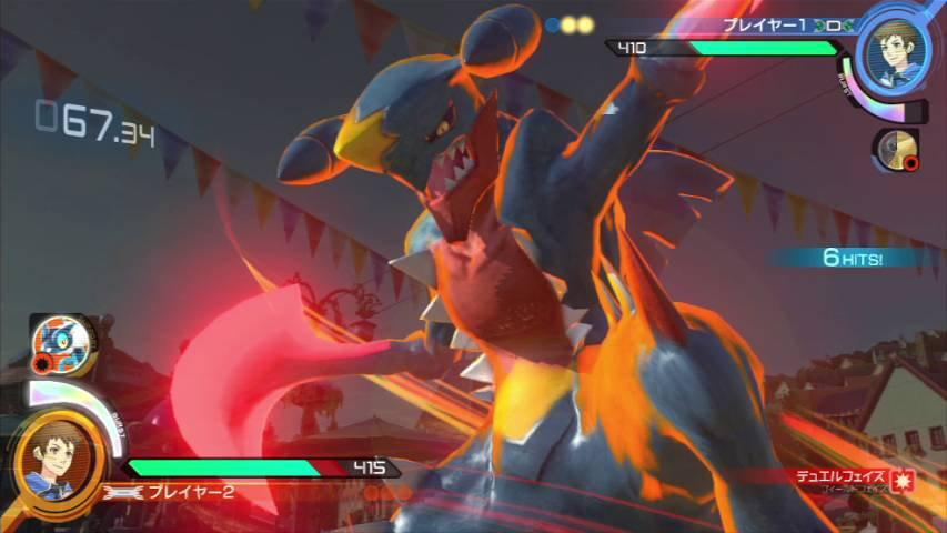 Pokken Tournament #114