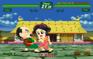 Virtua Fighter Kids