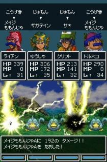 Dragon Quest: The Chapters of the Chosen