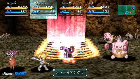Star Ocean: The Second Story #3