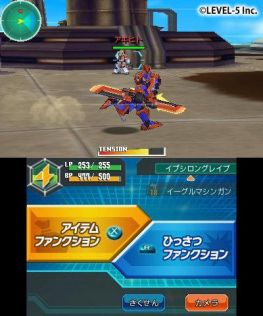 LBX: Little Battlers eXperience