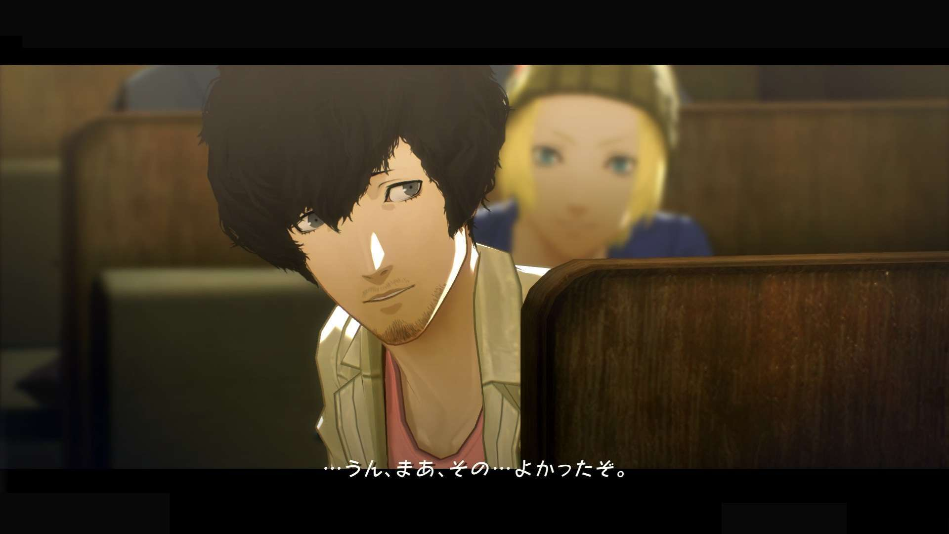 Catherine: Full Body #8