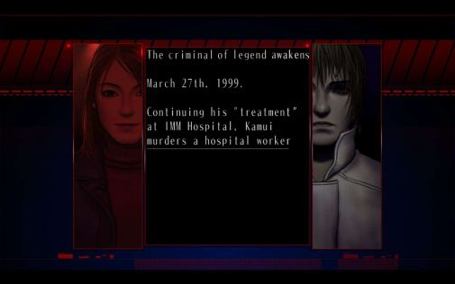 The Silver Case (remaster HD)