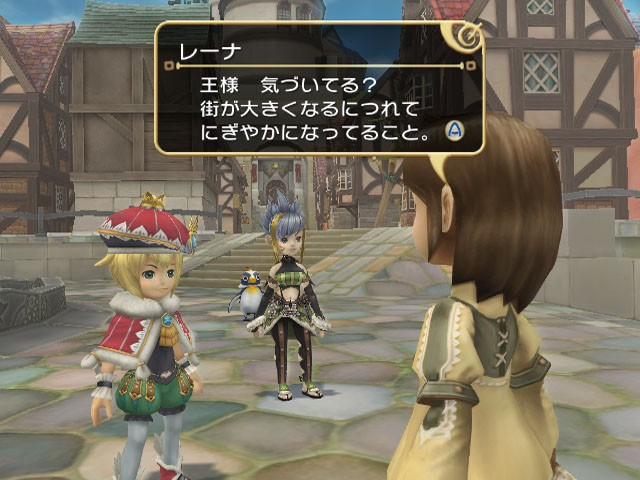 Final Fantasy Crystal Chronicles: My Life as a King #5
