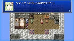 Final Fantasy IV Complete Collection #7